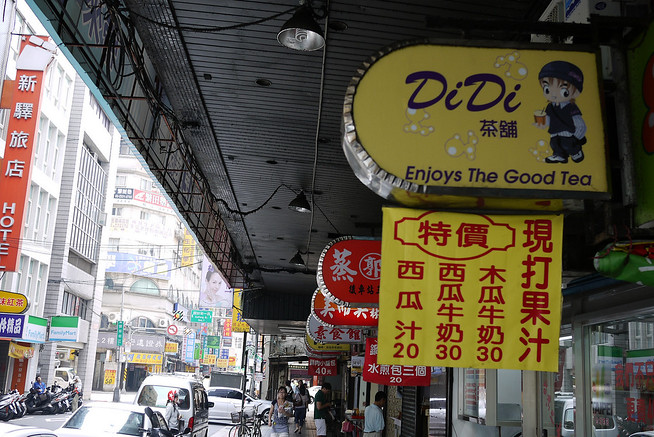 Foreign words on the streets of Taipei, Taiwan